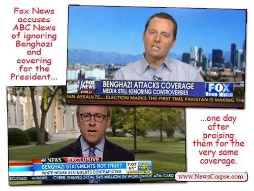 Fox News 'Media Watch' Doesn't Watch Fox News [Update: Good