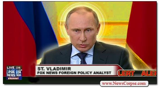 St. Vladimir