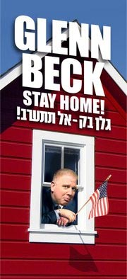 Glenn Beck Stay Home