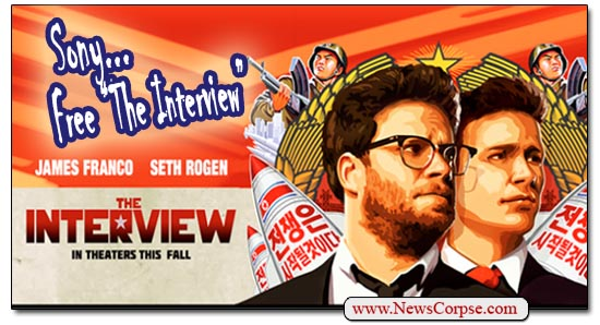 Sony Interview